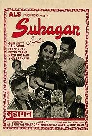 Suhagan (1964)
