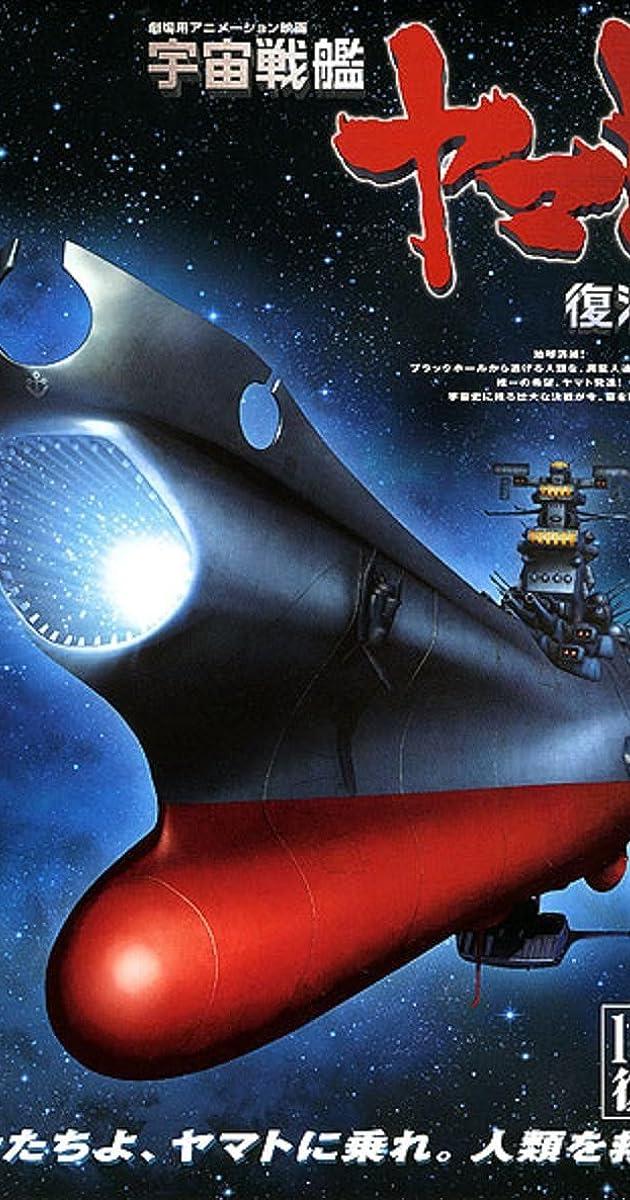 Space Battleship Yamato Resurrection (2009) - IMDb