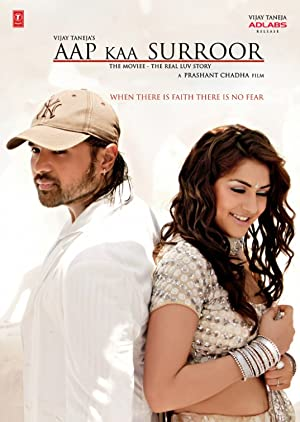 Joy: The Real Love Story movie, song and  lyrics