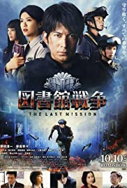 The Last Mission Poster