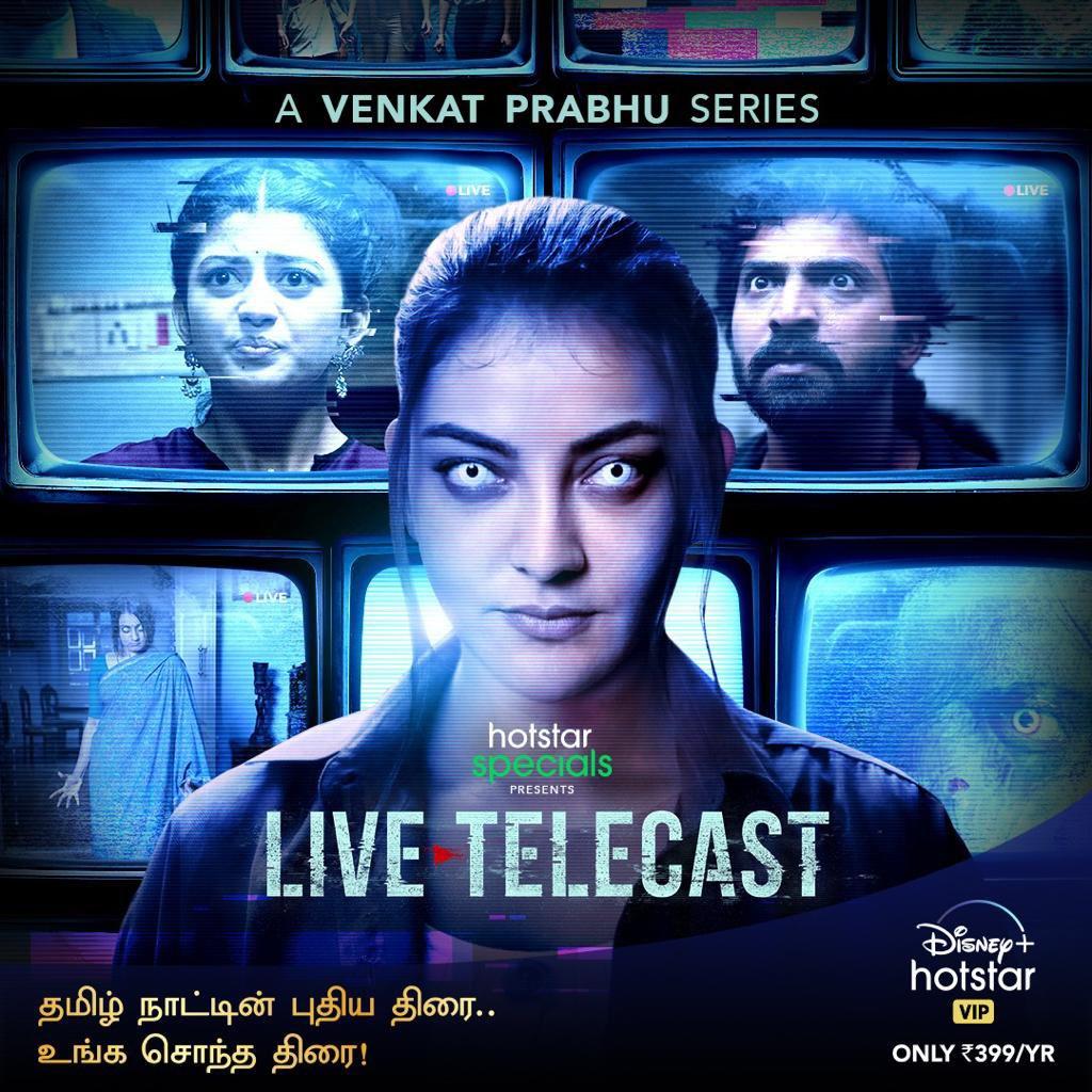 Live Telecast (2021) Malayalam S01 Complete