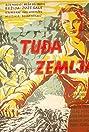 Tudja zemlja (1957) Poster