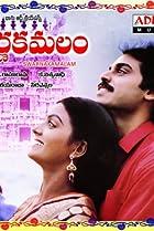25 Best movies of Daggubati Venkatesh - IMDb