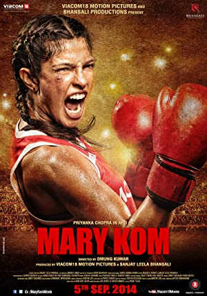 Picture of Mary Kom