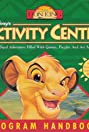 The Lion King Activity Center