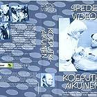 Spede Pasanen and Rita Polster in Koeputkiaikuinen ja Simon enkelit (1979)