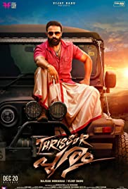 Thrissur Pooram Poster