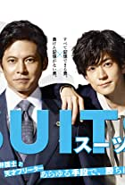Suits: Sûtsu