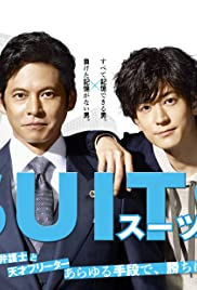 Suits: Sûtsu Poster