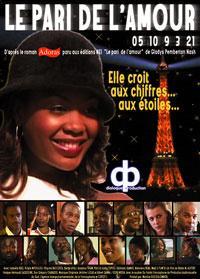 Le pari de l'amour (2003)