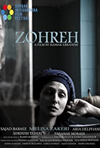 Primary photo for I zohreh