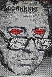 Dvoynikat (1980) film en francais gratuit