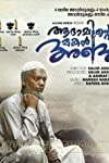 The Colours of the Mountains bags top honor at 16th Iffk