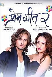 Prem Geet 2 Poster