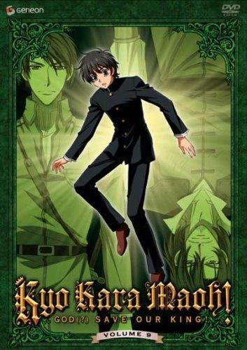دانلود زیرنویس فارسی سریال King From Now On!
