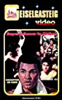 Kings of the Square Ring (1980) Poster