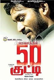 kutty hd movie download tamilyogi