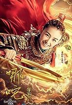 Na zha jiang yao Ji