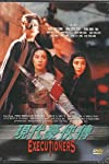 Film Review: The Heroic Trio 2: Executioners (1993) by Johnny To and Ching Siu Tung