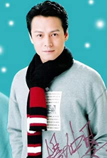 Chung Yan Yeung Picture