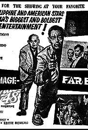 Espionage: Far East Poster
