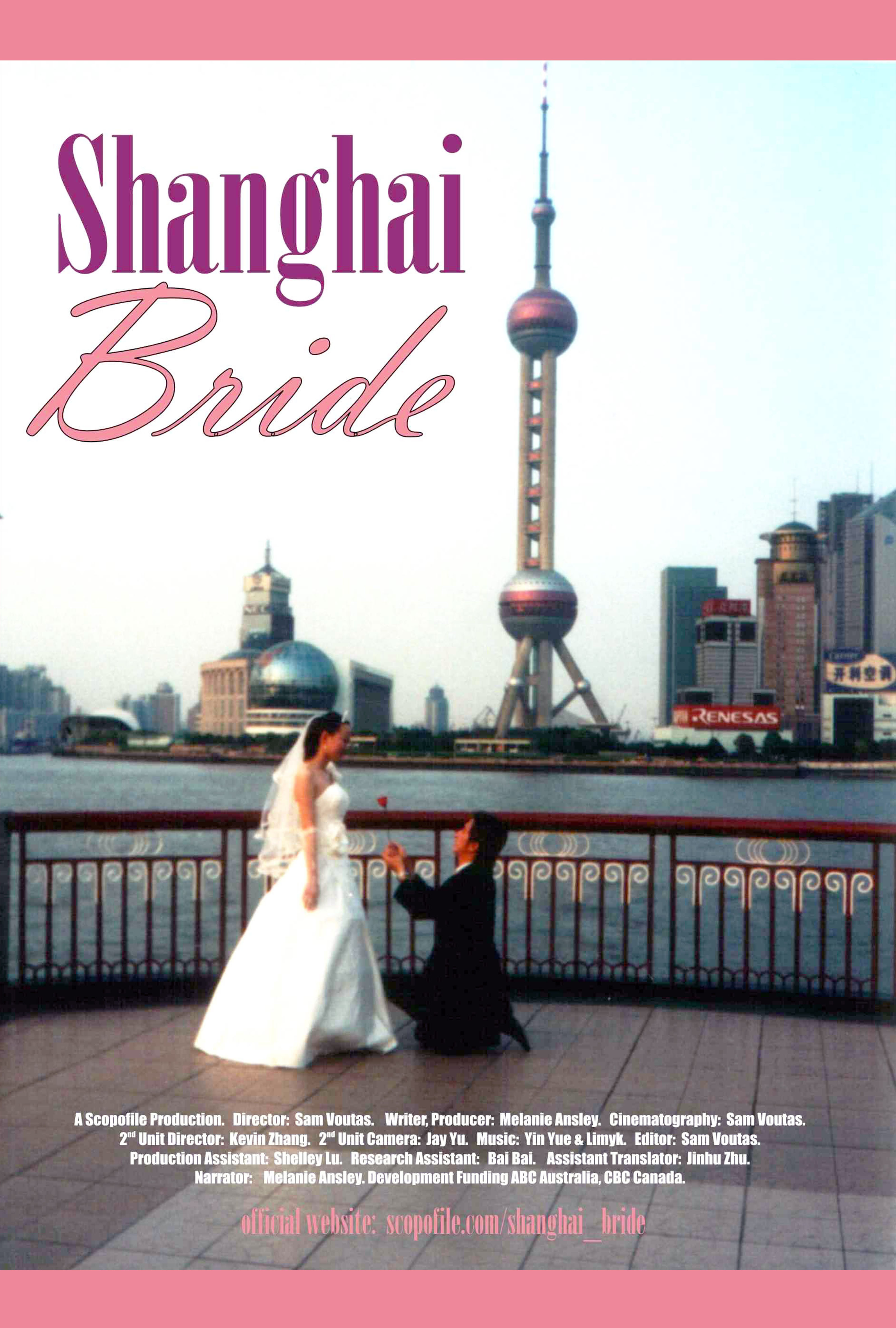 dating shanghainese