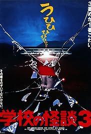 Haunted School 3 Poster