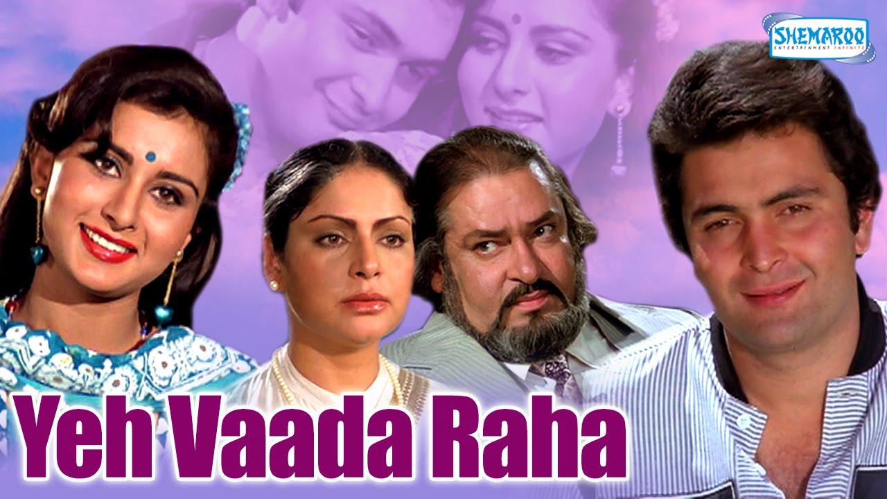 Download yeh vaada raha serial song.