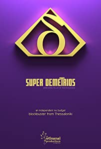 hindi Super Demetrios free download