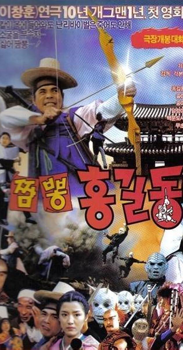 Image Zzambong Hong Kil-dong