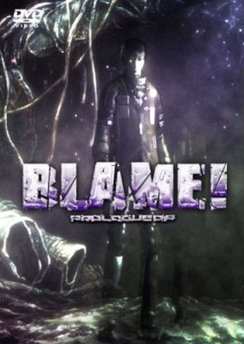 Prologue of Blame!
