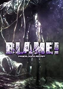 Prologue of Blame! full movie download in hindi