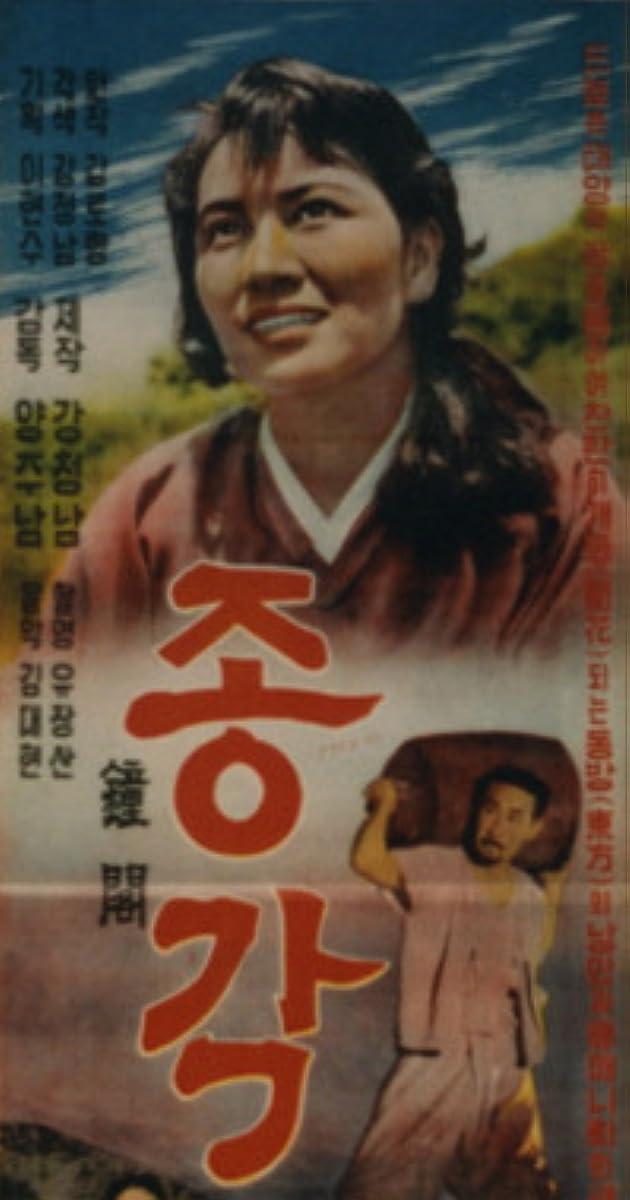 Image Jonggak