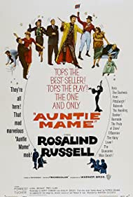 Coral Browne, Peggy Cass, Fred Clark, Patric Knowles, Rosalind Russell, Roger Smith, and Forrest Tucker in Auntie Mame (1958)