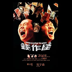 the Qian zuo guai hindi dubbed free download