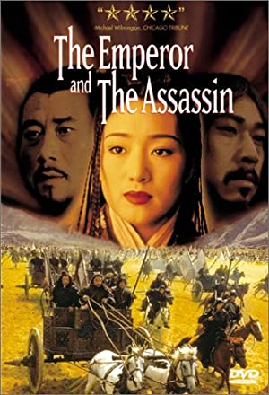 Li Gong The Emperor and the Assassin Movie