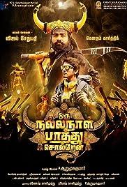 junga tamil movie download hd in tamilyogi