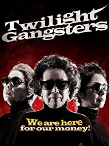 Twilight Gangsters hd full movie download