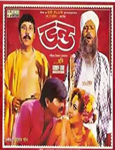 Vondo in hindi movie download