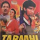 Gurkirtan and Puneet Chandra Sharma in Tabaahi (1993)