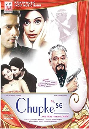 Musical Chupke Se Movie