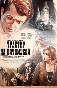 Traktir na Pyatnitskoy