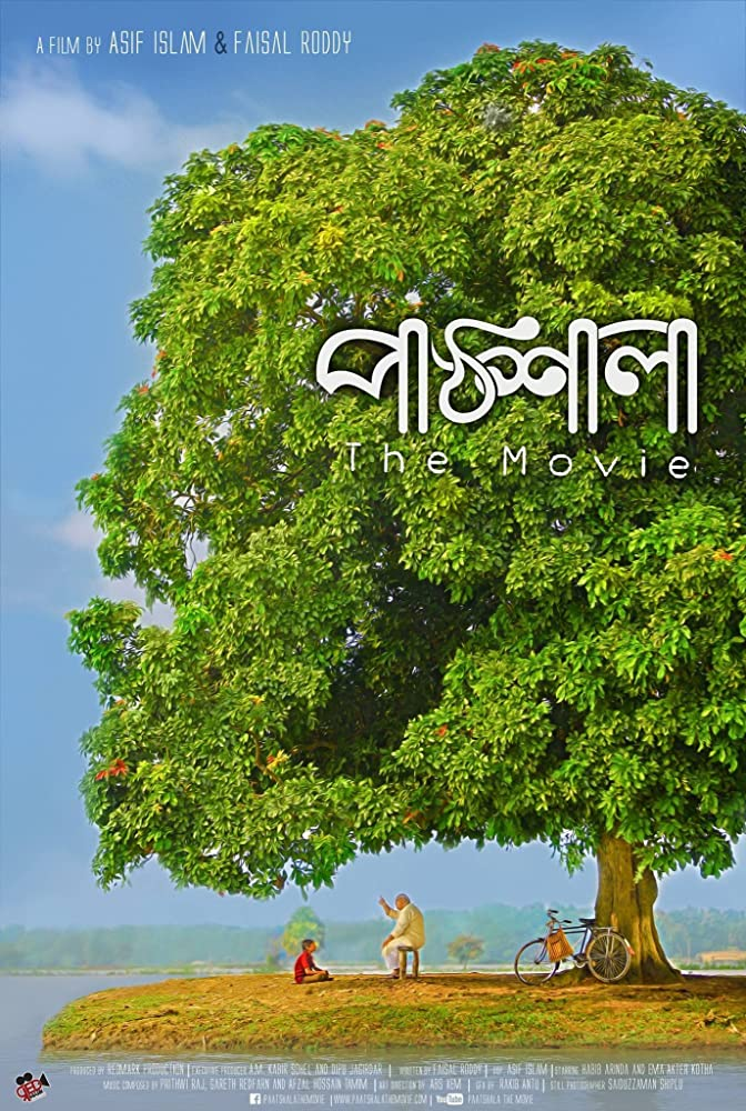 Paatshala (2020) Bangla 720p HDRip Esubs DL