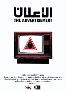 The movie downloads legal The Advertisement [hdv]