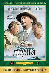 Aleksandr Borisov, Boris Chirkov, and Vasiliy Merkurev in Vernye druz'ya (1954)
