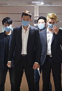 Woo-Bin Kim Picture
