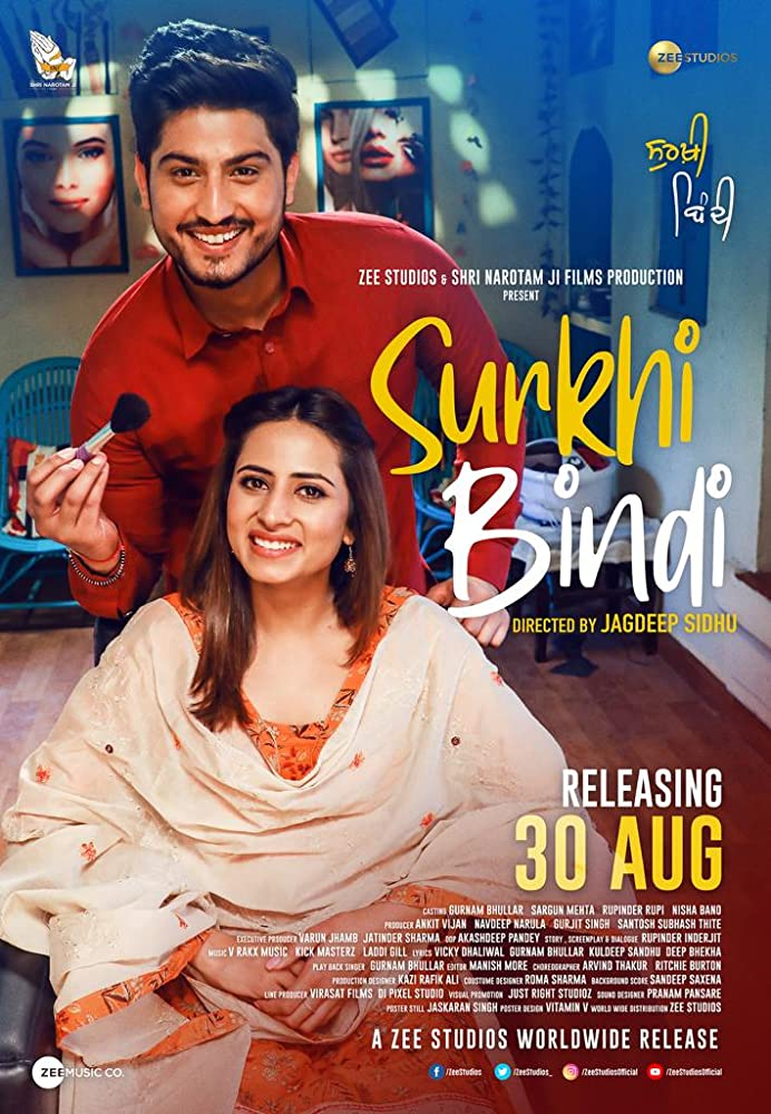 Surkhi Bindi 2019 Punjabi Movie 480p pDVDRip 400MB x264
