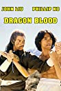 Dragon Blood (1982) Poster