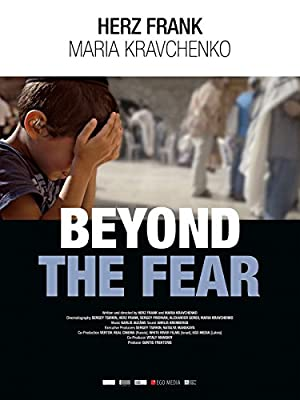 Where to stream Beyond the Fear