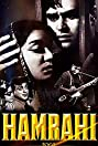 Hamrahi (1963) Poster